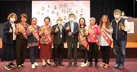 卫生福利部部长陈时中(中)颁赠奖牌给家扶基金会全国自强母亲陈映彤(左三)。