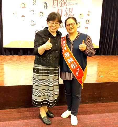家扶基金会执行长何素秋(左)与全国自强母亲陈映彤(右)合影。