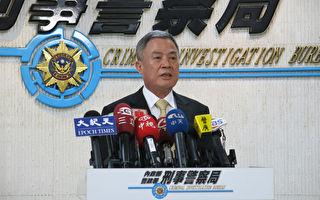 黑衣人滋事頻傳 台刑事局長:警方能有效控制犯罪