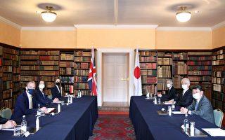 组图:G7外长会议 英日外长举行双边会谈