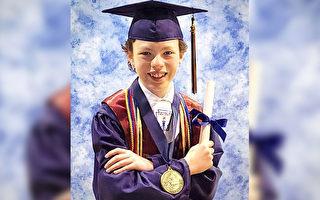 12歲男孩高中大學同時畢業 還辦互聯網公司