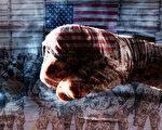 【軍事熱點】中共尋求取代國際秩序 美軍再出拳