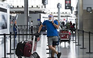 拒入酒店隔離 加拿大超500旅客被罰