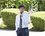李有甫:中共在香港复制迫害将加剧其灭亡