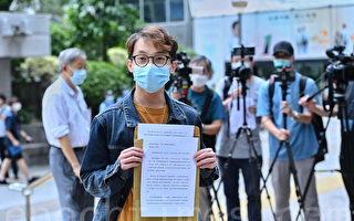 香港民阵拒逐一回应警方提问 指若遭取缔将引反弹