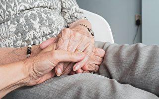 維州養老院虧損嚴重 聯邦政府承諾資助
