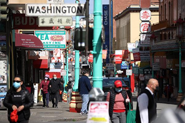 舊金山進入「黃色」層級 室內活動人數增至50%
