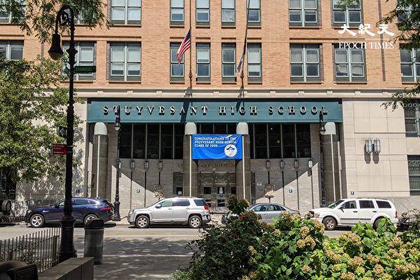 纽约教育局长废SHSAT言论  亚裔社区批驳