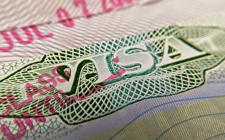 赴美簽證材料造假 紐約華女差點綠卡夢碎