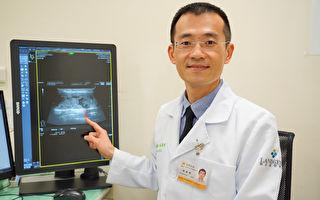 甲狀腺結節腫大異物感  射頻消融術治療不留疤