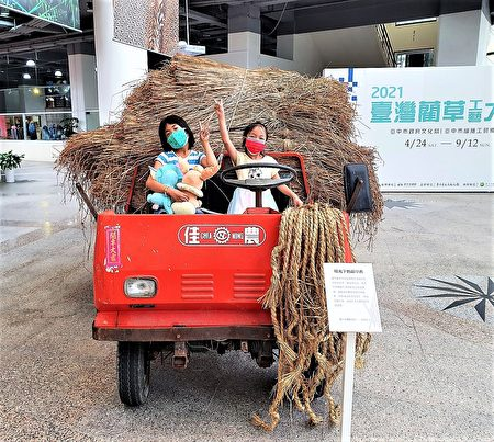 「纖維工藝博物館」大廳有鐵牛車體驗活動。