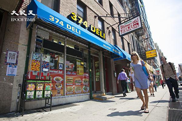 紐約企業敦促州長否決《紐約健康和基本權利法案》