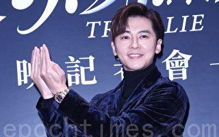 李國毅宣布結婚 曝嬌妻「是這輩子最好朋友」
