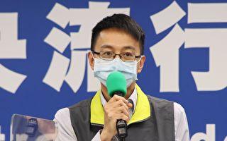 雙北6醫院見院內確診 僅亞東醫院為院內感染