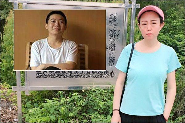 醫院查酷刑真相 牛騰宇母親遭警察上門騷擾