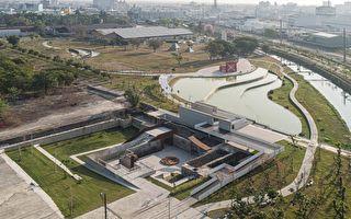屏东县民公园再获肯定  夺意大利设计大奖