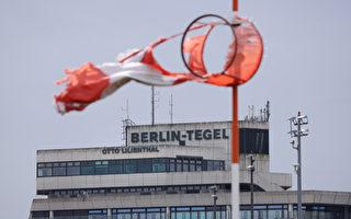 组图:德国泰格尔机场5月4日午夜正式关闭