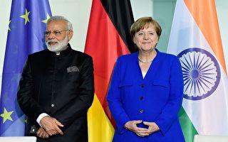 搁置欧中协定 欧盟向印度招手