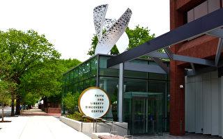 費城新博物館開張 彰顯信仰與美國立國原則