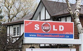 大多伦多4月住房销量同比增362%  房市走缓