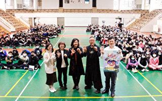 《看見台灣之後》系列活動影響四萬名師生