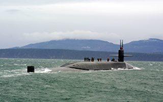 美海軍打造潛艇類祕密武器 威懾中共艦艇