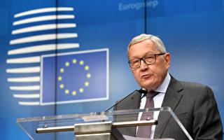 歐洲穩定機制負責人:警惕人民幣成第二大貨幣