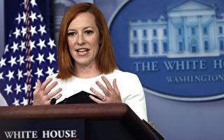 """白宫坚称美国不会实施""""疫苗护照"""""""