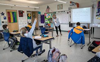 教師工會輸官司 新澤西法官判教師須回校上課