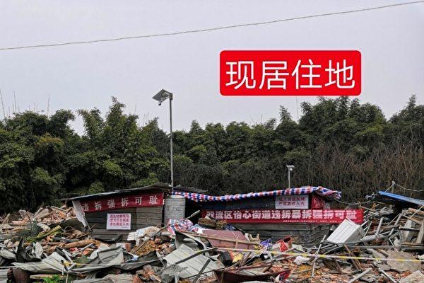 四川大学生家遭强拆 父子睡在废墟上