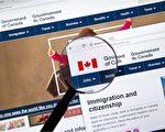 加拿大9萬快速移民週四中午開放申請