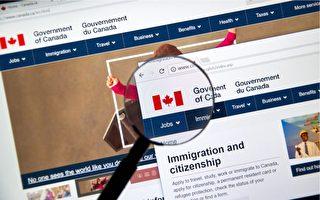 加拿大9万快速移民周四中午开放申请