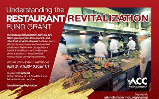 ACC亞裔商會 協助餐館企業攜手重回振興之路