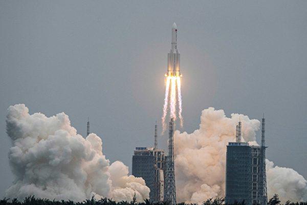 美军证实长征5B火箭残骸已坠落印度洋