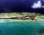 美中角力 中共被曝擬恢復太平洋小島戰略機場