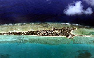 美中角力 中共被曝拟恢复太平洋小岛战略机场