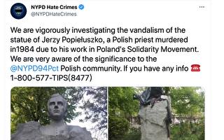 布碌崙的波蘭天主教神父雕像被玷污