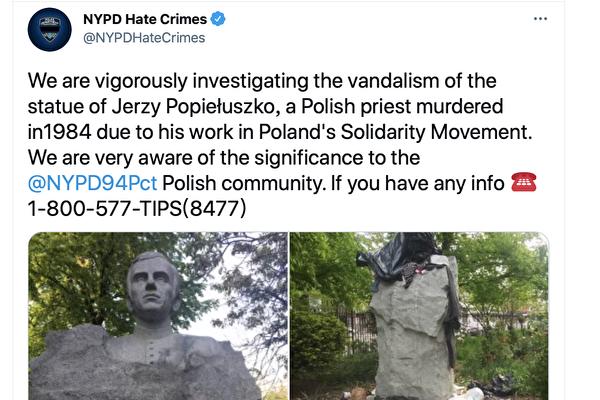 布碌崙的波兰天主教神父雕像被玷污