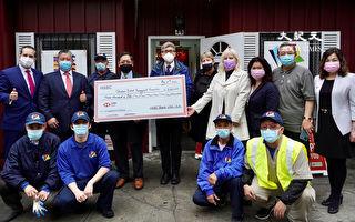 服務社區有成 紐約華埠BID獲匯豐銀行獎勵