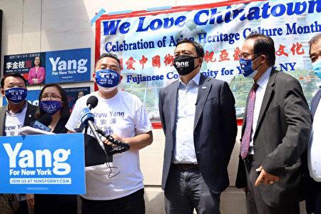纽约市长候选人杨安泽4日获得曼哈顿多个福建侨团背书支持。