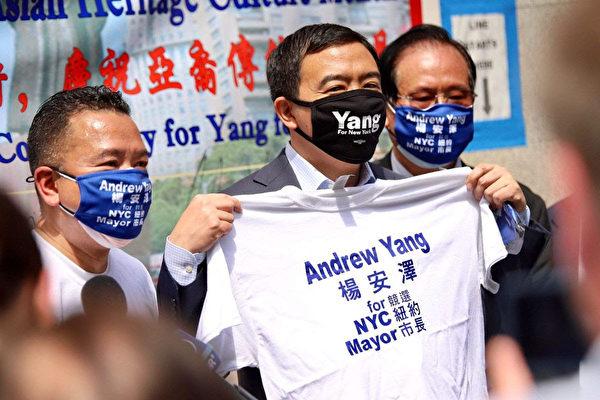 纽约市长候选人杨安泽获多个福建侨团背书