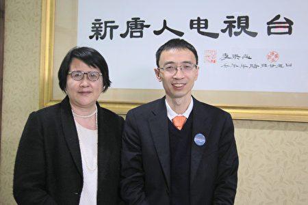 紐約市第29選區市議員參選人臧東慧(右)訪大紀元、新唐人媒體集團,與中文大紀元時報負責人郭君(左)合影。