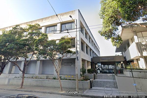 舊金山學區稅入、課堂支出排名倒數 高管人數卻最多