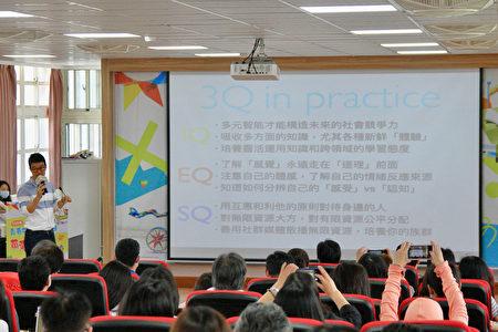 心理學教育家劉軒以3Q多元智能、自己的體感、互惠利他,開拓自己的專業領域。
