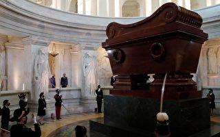 组图:马克龙出席拿破仑逝世200周年仪式