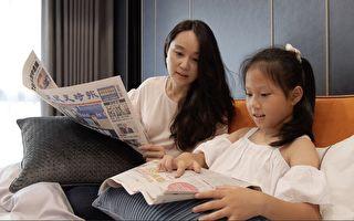 【春季微征文】读报:静心自省的一种好方法