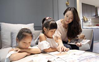 【春季微徵文】要培養閱讀興趣 先養成閱讀習慣