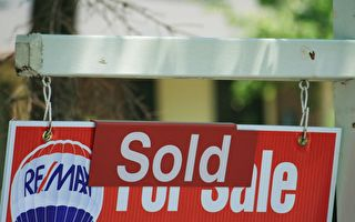 加國多溫兩地2成業主有多套物業 越有錢越囤房