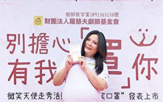 小甜甜水腎劇痛送急診 為保胎兒拒手術