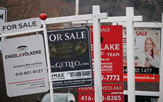 加拿大房市走到十字路口 迎來兩難困境